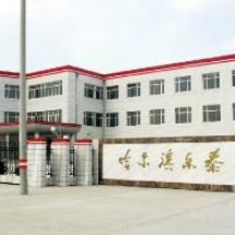 Letai Pharmaceutical Co., Ltd.