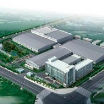 Minhai Pharmaceutical Co., Ltd