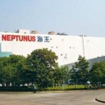 Neptunus Pharm