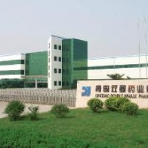 Qingdao Double Whale Pharmaceutical Co., Ltd