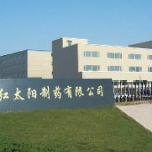 Shenyang Red Sun Pharmaceutical Co., Ltd
