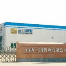 Taiyuan Shanxi Sanchuan Pharmaceutical Co.,