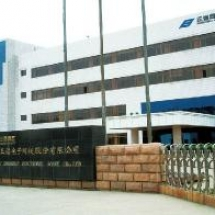 Yantai Zhenghai Electronic Mesh Board Co., Ltd
