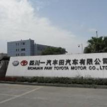 Chengdu Toyota