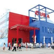 Cuba Pavilion