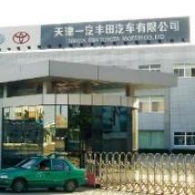 FAW Toyota