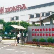 Guangben Complex Building