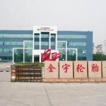 Jinyu Tyre