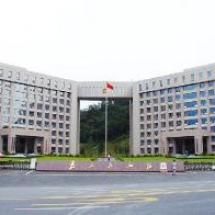 Municipal Government of Shiyan, Nanchang