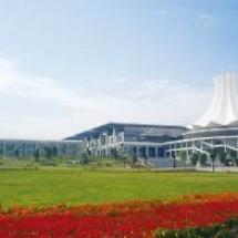 Nanning Expo Center