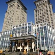 Palace Wingoal Grand Hotel of Chaoyang