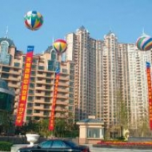 Shanghai Elysees