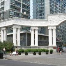 Shanghai Yangguang Cuizhun Yuan