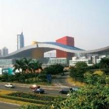 Shenzhen Citizens' Center