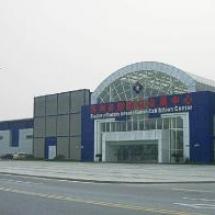Suzhou NEW International Exhibition Cente