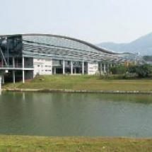 University Town Library of Shenzhen