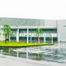 Yangzhou International Exhibition Center