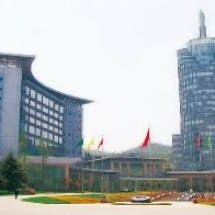 Yunnan Yuxi Cigarette Factory